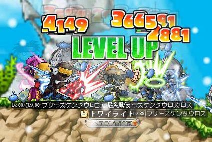 LVUP! 96達成!
