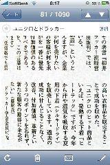 https://blog-imgs-34-origin.fc2.com/k/o/s/kosstyle/20100617002401030.jpg