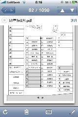 https://blog-imgs-34-origin.fc2.com/k/o/s/kosstyle/20100617002401c33.jpg