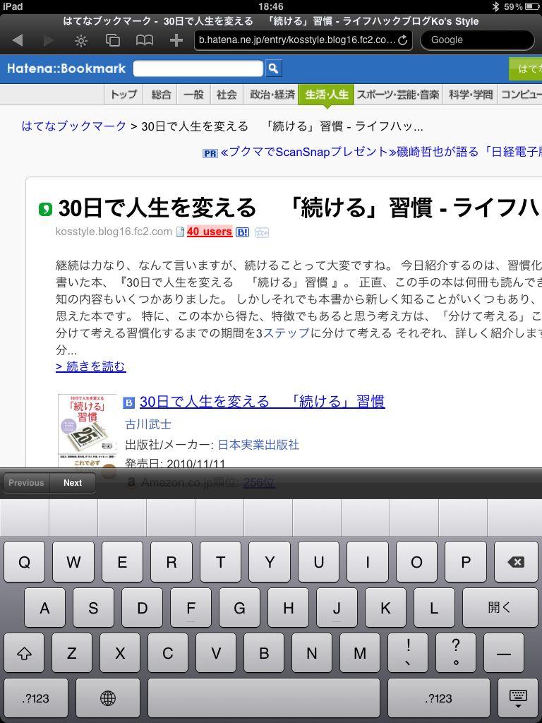 https://blog-imgs-34-origin.fc2.com/k/o/s/kosstyle/2010111520535892d.jpg