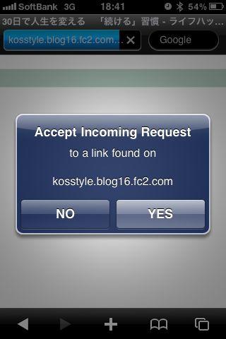 https://blog-imgs-34-origin.fc2.com/k/o/s/kosstyle/20101115223306bdf.jpg