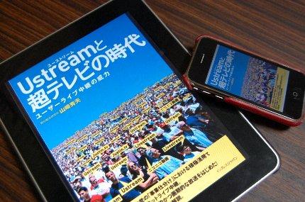 http://blog-imgs-34.fc2.com/k/o/s/kosstyle/DSC_0003_20100621215459.jpg