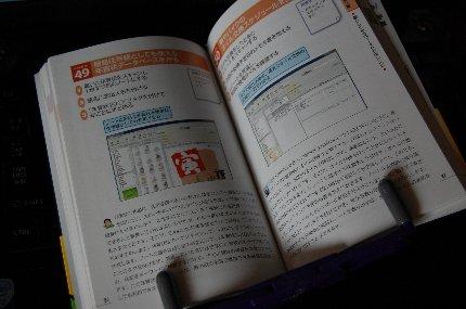 //blog-imgs-34-origin.fc2.com/k/o/s/kosstyle/DSC_0011_20100613124111.jpg