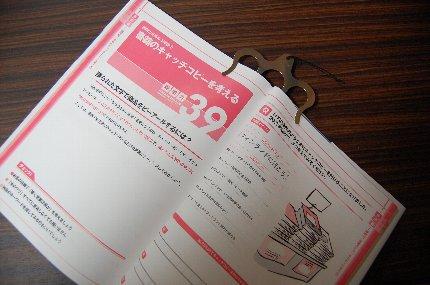 http://blog-imgs-34.fc2.com/k/o/s/kosstyle/DSC_0014_20100702003422.jpg