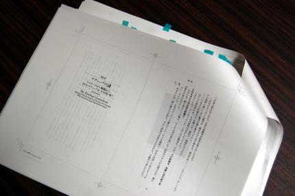 https://blog-imgs-34-origin.fc2.com/k/o/s/kosstyle/DSC_0014_20100704220805.jpg