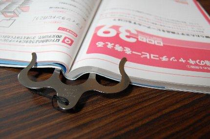 http://blog-imgs-34.fc2.com/k/o/s/kosstyle/DSC_0016_20100702003421.jpg