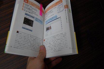 http://blog-imgs-34.fc2.com/k/o/s/kosstyle/DSC_0019.jpg