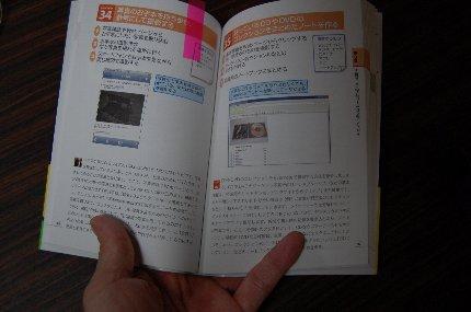 http://blog-imgs-34.fc2.com/k/o/s/kosstyle/DSC_0020.jpg
