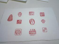 菊池十作ポストカード