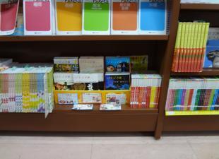あおい書店博多店3