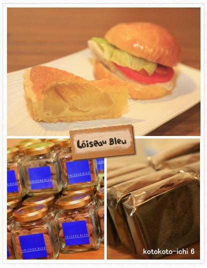 loiseau-blue-6d.jpg