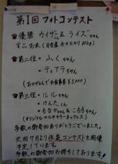 030_20110618220651.jpg