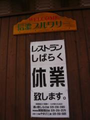037_20110514230740.jpg