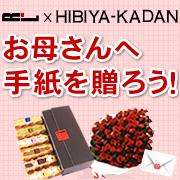 img_8682034094da53bfd1fa4e.jpg