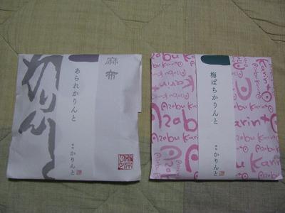 IMG_0175 (0)