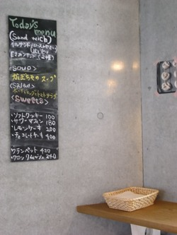 anecafe2.jpg