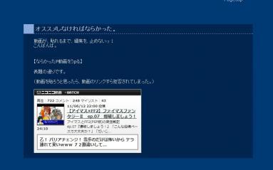 02ブログネタ