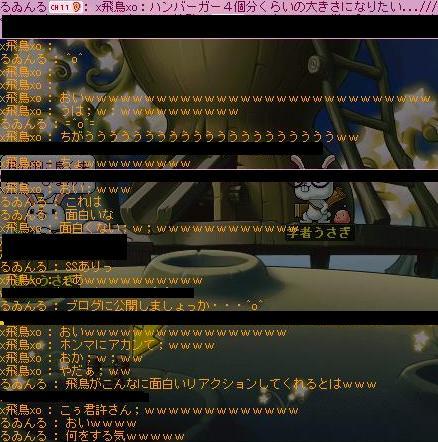 Maple52.jpg