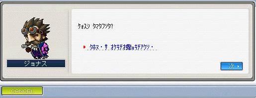 Maple64.jpg