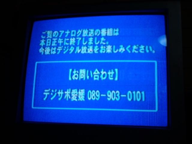 110724_1200~01