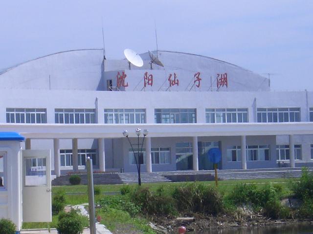 813瀋陽観光