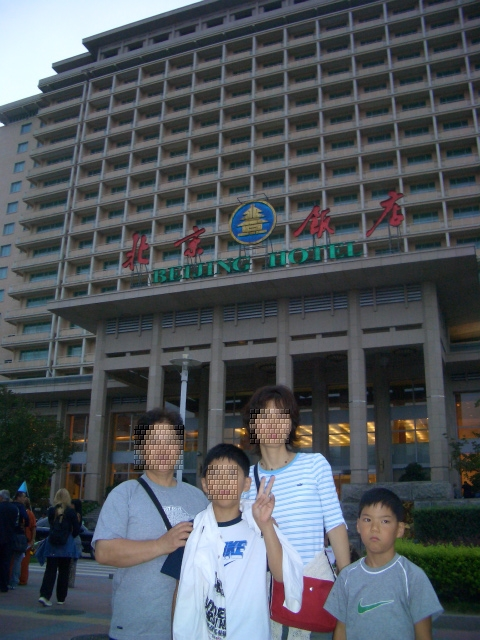 8155北京飯店