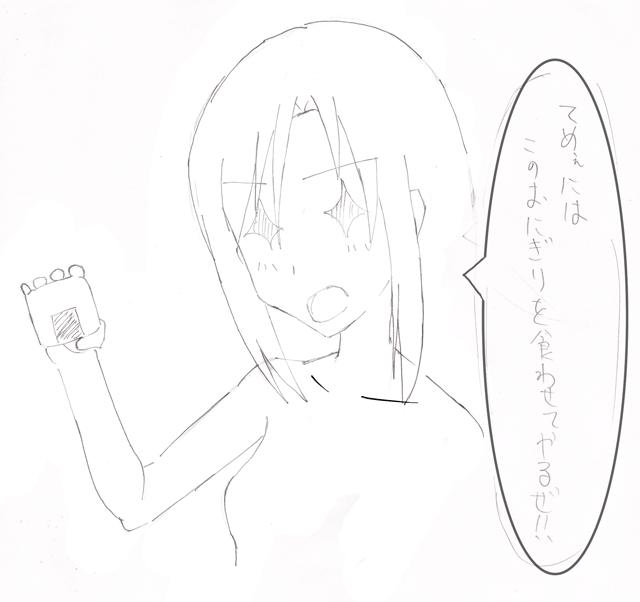 yahiro.png