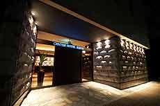 2010.2.19-東京ぶらりひとり旅035センターホテル東京01