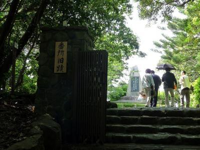南方熊楠記念館07~門2