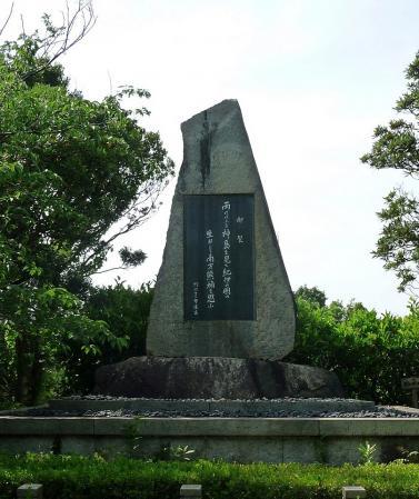 南方熊楠記念館09~門に入ってすぐの碑01