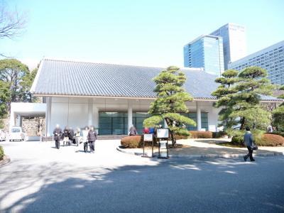 2010.2.20-東京ぶらりひとり旅005~東御苑004三の丸尚蔵館01