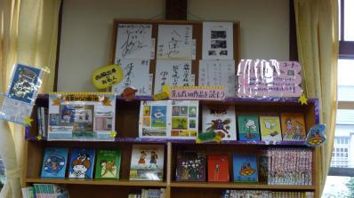 西脇市へ2010.07.31-西脇小学校12~見学会図書室