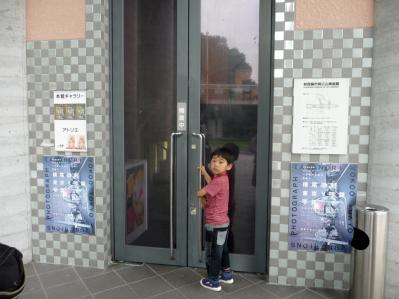 西脇市へ2010.07.31-岡之山美術館04