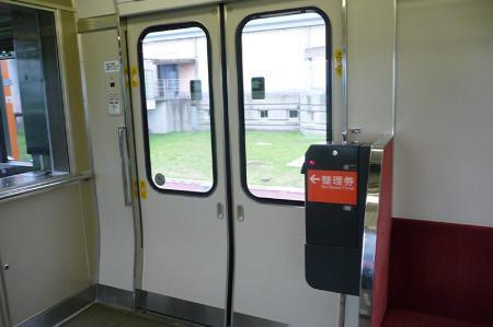 西脇市へ2010.07.31- 加古川線日本のへそ公園駅から西脇市行01