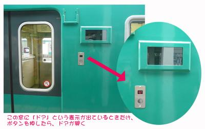 西脇市へ2010.07.31- 加古川線ー西脇駅にて02