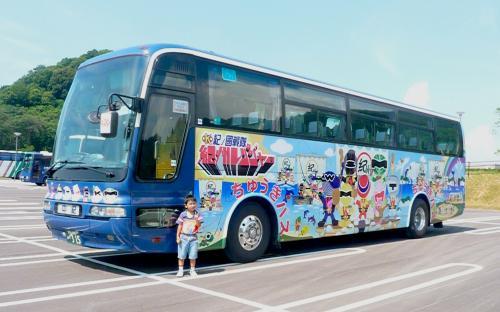 紀州レンジャーバス2010~01