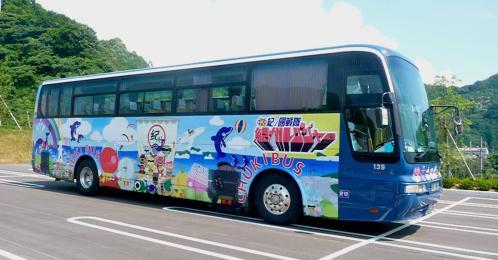 紀州レンジャーバス2010~02