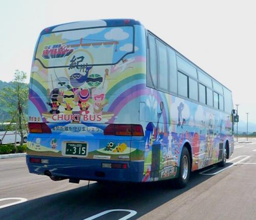 紀州レンジャーバス2010~03