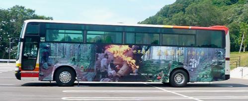 熊野古道バス