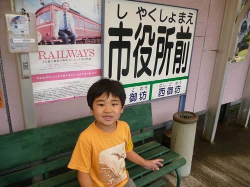 紀州鉄道2010.06.13-01