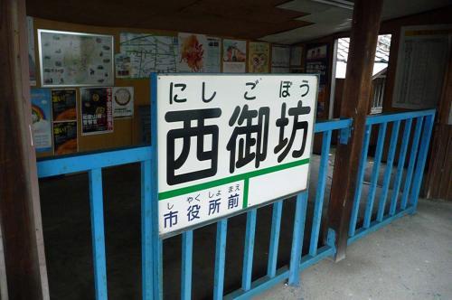 紀州鉄道2010.06.13-07