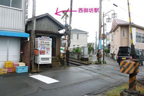 紀州鉄道2010.06.13-10