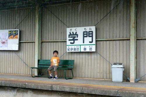紀州鉄道2010.06.13-23