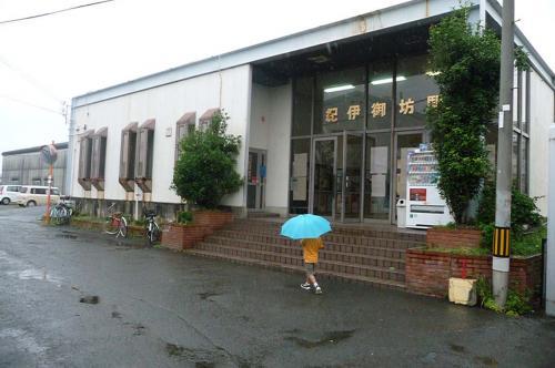 紀州鉄道2010.06.13-24