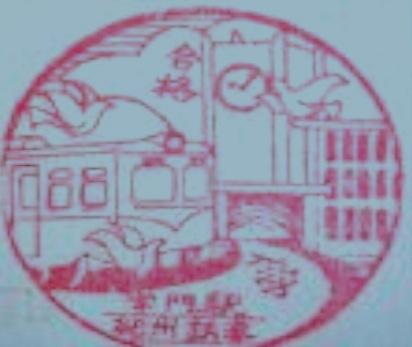 紀州鉄道のお土産2010.06.13-04