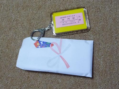 紀州鉄道のお土産2010.06.13-09