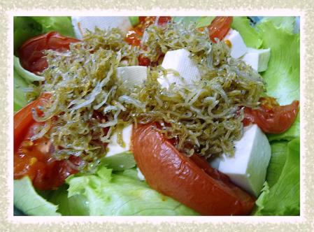 焼きトマトのサラダ2010.05.16