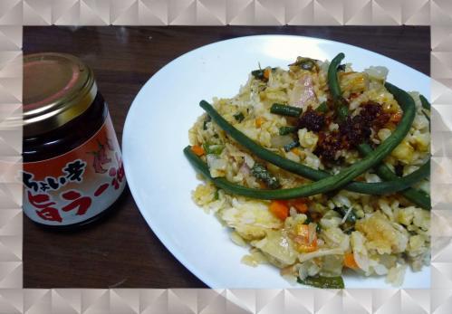 三尺豆と食べるラー油