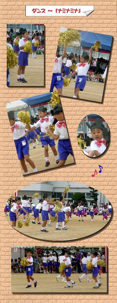 運動会のダンス2010