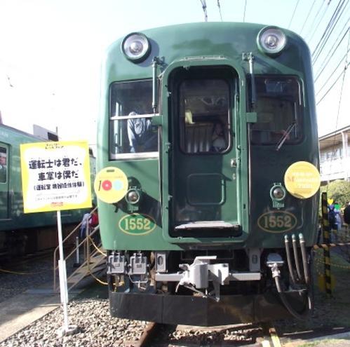 京阪開業100周年記念フェア2010-08